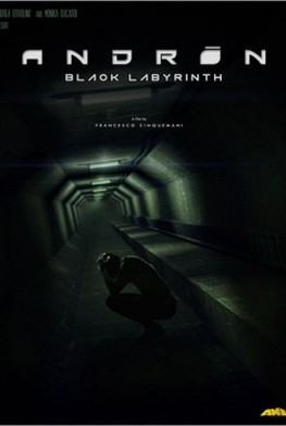 Andròn – The Black Labyrinth (2015)