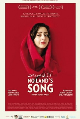 No Land's Song (2014)
